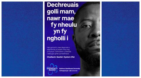 Preview of Dementia Action Week poster 'Dechreuais golli mam, nawr mae fy nheulu ngholli i'